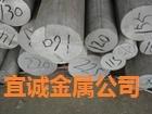供应5A02防锈铝棒  规格齐全