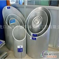 大口径铝管+铝管折弯+铝管焊接