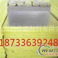 贴铝箔玻璃棉板厂家价格