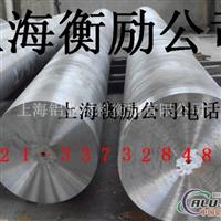 2127AT4铝板优惠(China报价)