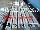 2124AT4铝板优惠(China报价)