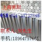 2031AT4铝棒价格(China报价)