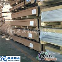合金铝板卷花纹铝板保温铝卷板