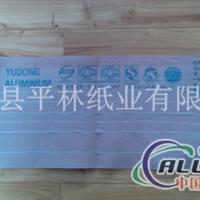 平林皱纹纸
