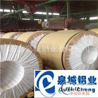 供应铝卷厂家铝卷价格铝皮报价