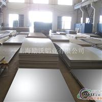 特供精密加工專用中厚鋁板6061T6