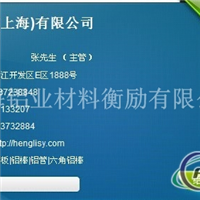 2137AT4铝板优惠(China报价)
