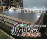 2025AT4铝板优惠(China报价)