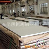 平阴恒顺铝业有限公司生产合金铝板、拉伸合金铝板,宽厚合金铝板,5052合金铝板
