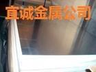 供应优质2B12铝板、(价低质优)