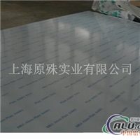 美铝 2024板材 美铝 2024铝棒