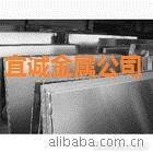 供应进口6063铝板  中厚铝板