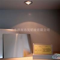 YX351257850mm铝板生产厂家.