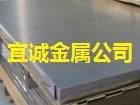 供应6082T6铝板开据