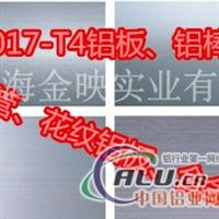【2017T4铝管】厂家批发