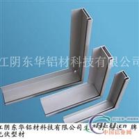 海達生產光伏太陽能鋁型材很專業