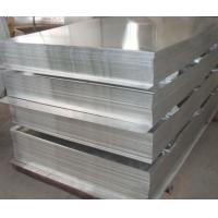 供应2B16中厚铝板,价格指导