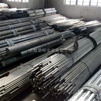 供应2011优质铝管,成分咨询