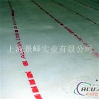 供应2A25拉丝铝板,供应商