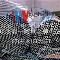 5052阳极氧化铝管5052小口径铝管