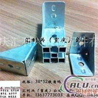 3030铝型材价格,铁角码生产厂家