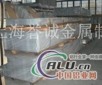 5082铝板材质5082铝棒探伤检验