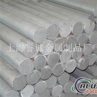 上海嘉定6082铝棒厂家现货销售