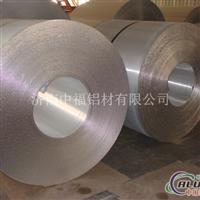 化工抗腐蚀保温铝卷、3003铝卷