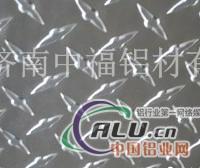 防滑铝板 指针铝板 五条筋铝板