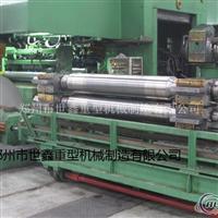 轧制设备850mm箔轧机