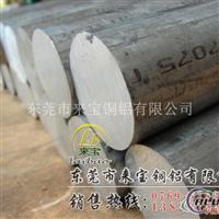 韩国代销6061超平直铝棒