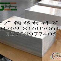 6061拉伸铝板 6061热处理铝板