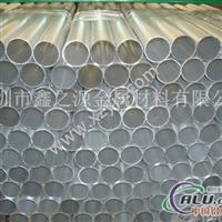 6061阳极氧化铝管优质铝管