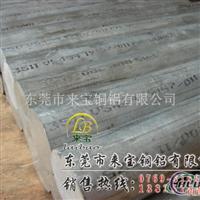 6061加工不变形铝板 6061铝板