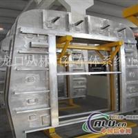 铝板焊接+铝板深加工