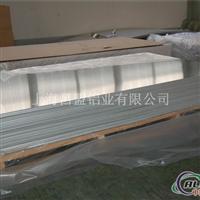 冷轧以及热轧1100铝板厂家