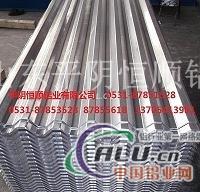 压型铝板,瓦楞压型铝板,电厂专用压型铝板,彩涂压型铝板平阴恒顺铝业有限公司