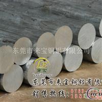 日本住友6063高精密铝管