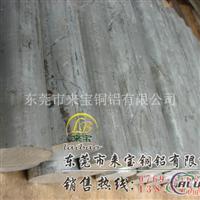 6061超平直易加工铝棒