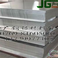 美国Aloca进口6061t651铝厚板