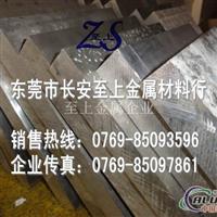 进口耐磨铝板  7A04铝板规格
