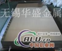 湘潭供应风电设备用铝合金板 !