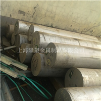 供应 LF5铝合金