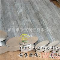 阳极氧化铝管6061t6  光亮铝管