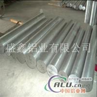 铝棒供应信息