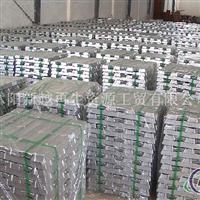 出售ADC12等铝合金锭