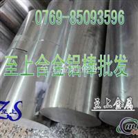AA7075铝棒  7075铝合金棒