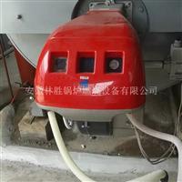 铝业设备利雅路PRESS60N 燃烧器
