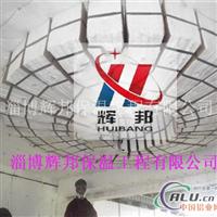 1050型陶瓷纤维棉 隧道窑保温棉