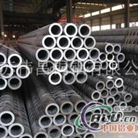 出售進口5205鋁合金毛細管供應商